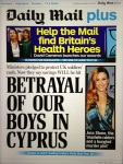Mail front page2